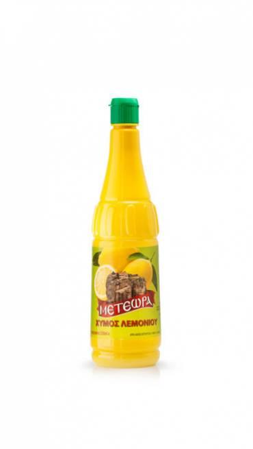 Άρτυμα λεμονιού